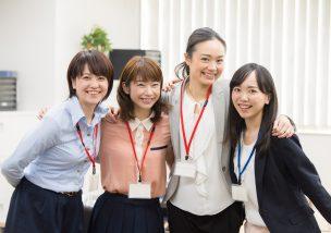 高年収の転職先を探している方は必見!日本交通グループなら年収790万円を目指せる!収入も夢も期待できる!