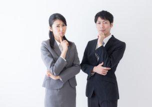 東京都内でタクシー運転手を辞めたい理由とは?日本交通グループなどおすすめの転職先もご紹介します